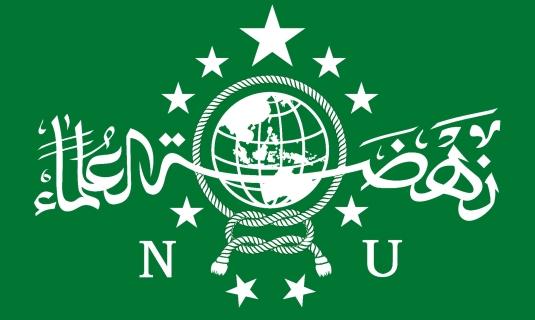 Logo Resmi NU (Untuk Formal)