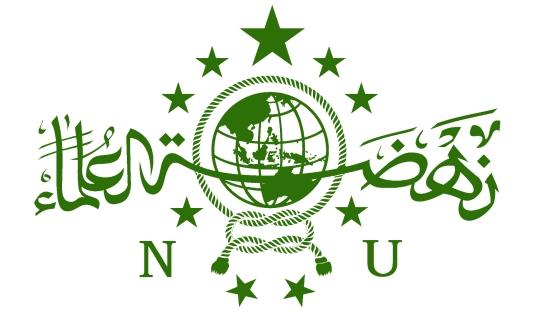 Logo Resmi NU (Untuk Informal)